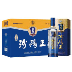 山西汾阳王 商务系列铂金版 清香型白酒 商务用酒礼盒装 500ml 42度6瓶整箱