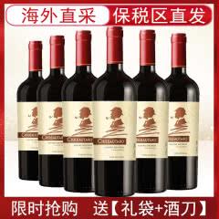 智利进口红酒酿酒师经典干红葡萄酒整箱750mlX6