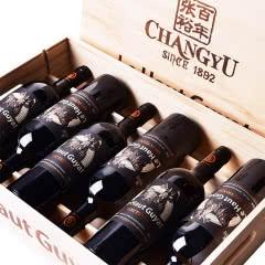张裕先锋法国原瓶进口红酒乐高贵族城堡干红葡萄酒红酒整箱礼盒装750ml*6