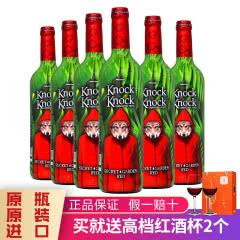 奥兰TorreOria小红帽葡萄酒西班牙进口红酒秘境干红葡萄酒750ml*6瓶装
