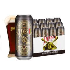 德国坦克车 TANKSCHE 精酿啤酒坦克车啤酒 坦克车黑啤500ml*12听
