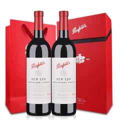 奔富128双支礼盒澳大利亚原瓶进口红酒奔富酒庄 BIN128红葡萄酒 750ml *2木塞