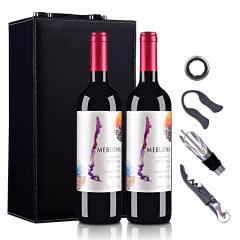 【包邮】智利原瓶进口干红葡萄酒750ml*2(双支红酒皮盒)
