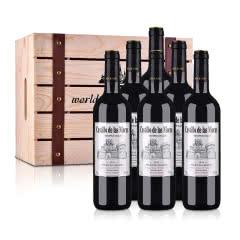 西班牙红酒原瓶进口莫拉斯城堡干红葡萄酒750ml*6(松木礼盒装)