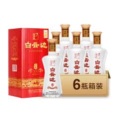 42°白云边 精窖陈酿1999 浓酱兼香型白酒 500ml*6整箱装