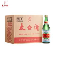 50度普太绿瓶 陕西太白酒 凤香型纯粮高度白酒500ml*12瓶