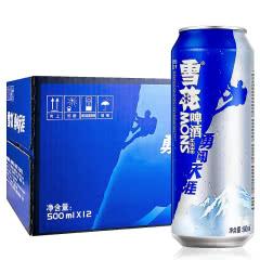 雪花啤酒(Snowbeer)8°勇闯天涯500mL(12听装)