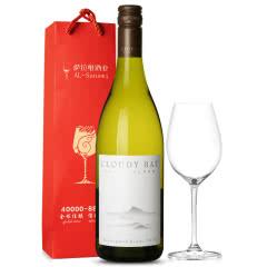 新西兰原瓶进口葡萄酒 云雾之湾长相思干白 单支 750ml