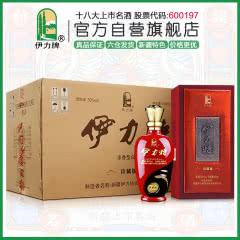 【爆款】50度伊力特珍藏版500ml*6瓶整箱装高度纯粮浓香白酒新疆伊犁特产