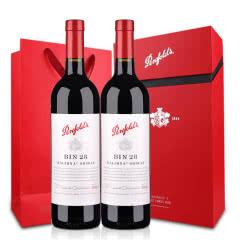 澳大利亚原瓶进口红酒奔富BIN28设拉子红葡萄酒奔富bin28双支礼盒750ml*2