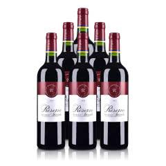 法国拉菲罗斯柴尔德珍藏2017波尔多法定产区红葡萄酒750ml*6(拉菲珍藏DBR行货)