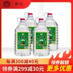 60°衡水衡记老白干桶装泡药专用酒5L*4桶装(每桶约10斤)