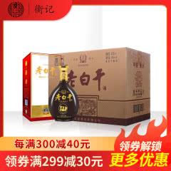 52°衡水衡记老白干30陈酿500ml*6瓶整箱装