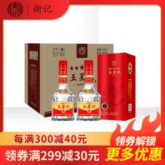 衡记五星级 52度浓香型白酒整箱 礼盒装婚宴用酒粮食酒 500ml*6瓶