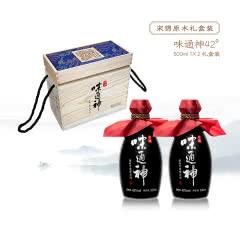 42°古法味通神老白干香型白酒500ml*2瓶 手提礼盒装