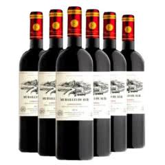 法国原瓶进口红酒 朗格多克产区AOP级威斯波尔干红葡萄酒750ml*6