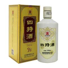 45°四特酒T5 特香型白酒 500ml