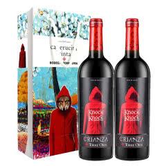 西班牙原瓶进口DO级红酒 小红帽陈酿干红葡萄酒750ml*2瓶