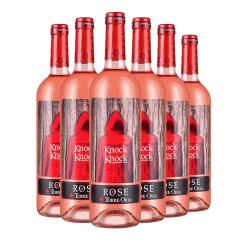 西班牙进口红酒 奥兰Torre Oria小红帽桃红葡萄酒750ml*6瓶 整箱装