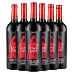 西班牙进口红酒 奥兰Torre Oria小红帽陈酿干红葡萄酒750ml*6瓶 整箱装
