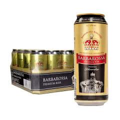 凯尔特人德国原装进口黑啤酒500ml*24听