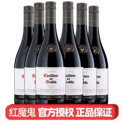 智利原瓶进口红酒干露红魔鬼色拉子西拉红葡萄酒750ml*6支装