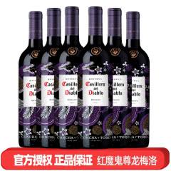 智利原装进口红酒干露红魔鬼尊龙梅洛红葡萄酒750ml*6支装