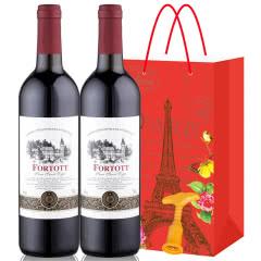 法国原酒进口红酒名仕赤霞珠橡木桶甜红葡萄酒(甜型)半干红葡萄酒750ml(双支礼袋套装)