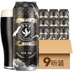 奥苏纳黑啤酒500mL(9听装)销量破万性价比高德利克斯包装升级