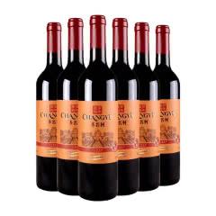 张裕多名利印象干红葡萄酒750ml*6瓶整箱