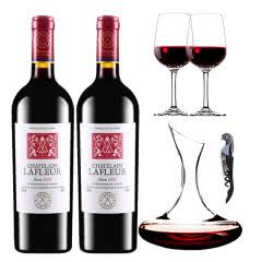 法国原酒进口红酒拉斐庄园特藏2003干红葡萄酒两支醒酒器装 750ml*2