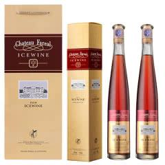 12°法莱雅冰红葡萄酒375ml*2