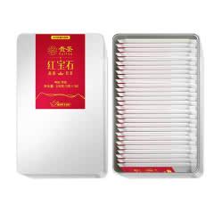 贵州贵茶出口欧盟的茶叶 特级贵茶红宝石高原红茶 红宝石 特级铁盒 108g