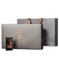 一罐茶武夷山正岩肉桂茶叶茶叶礼盒装