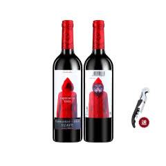 西班牙奥兰小红帽干红葡萄酒原瓶进口红酒750ml2支特价