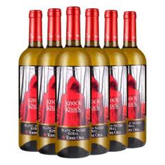西班牙原瓶进口红酒 小红帽干白葡萄酒750ml*6瓶