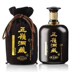 【酒厂直供】52°五岭洞藏 黑金刚 浓香型白酒单瓶1500ml