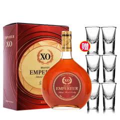 40°法国洋酒(原瓶进口)邑龙豪爵XO白兰地700ml*1瓶 赠酒杯款