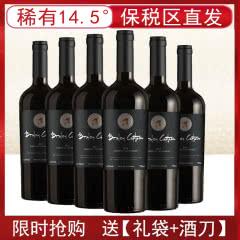【高档礼盒装】澳洲进口红酒经典老船长稀有14.5度赤霞珠干红葡萄酒整箱750ml*6