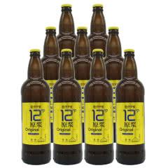 燕京啤酒 12度燕京9號原浆白啤酒 726ml(9瓶装)