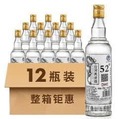 52°台湾高粱酒600ml*12 浓香型白酒光瓶口粮酒【整箱】特惠