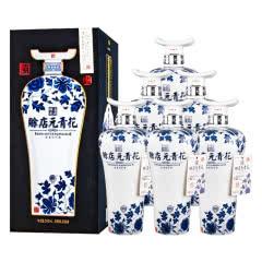 52°赊店元青花浓香型白酒 500ml*6整箱