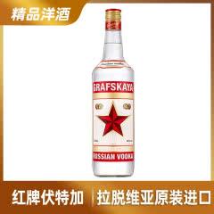拉脱维亚原装进口GRAFSKAYA格拉夫红牌伏特加 40度500ml瓶装