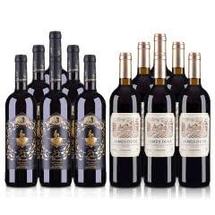 西班牙安徒生美人鱼干红葡萄酒750ml*6+法国詹姆斯公爵精选干红葡萄酒750ml*6