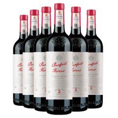 奔富 澳洲进口红酒 奔富BN2 海兰酒庄干红葡萄酒750ml*6瓶 整箱装