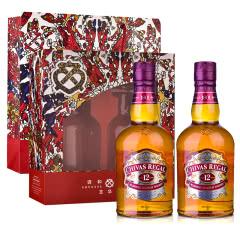 40°英国芝华士12年苏格兰威士忌500ml+芝华士涂鸦款双支装礼盒(500ml*2)+芝华士涂鸦礼袋