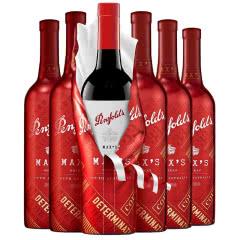 奔富麦克斯炫金 西拉干红葡萄酒 750ml*6瓶 整箱装