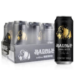 兰德尔金狮精酿黑啤酒德国风味进口工艺500ml*12听罐装10°整箱