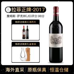 2017年 拉菲古堡干红葡萄酒 大拉菲 法国原瓶进口红酒 单支 750ml