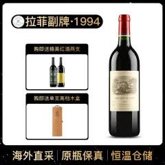 1994年 拉菲副牌干红葡萄酒 拉菲珍宝 法国原瓶进口红酒 单支 750ml